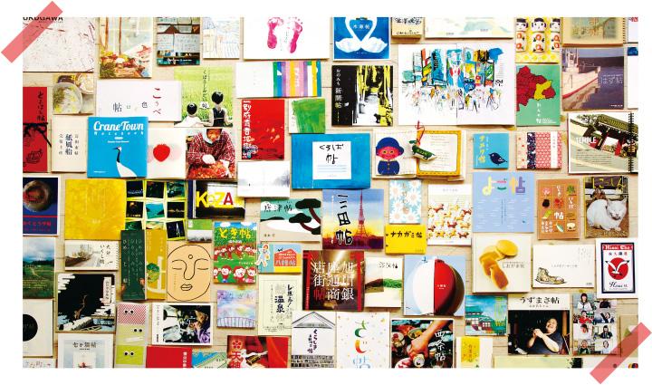 過去に出展された様々なマチオモイ帖の表紙