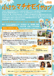 chiimachi_s